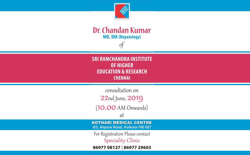 Dr  Chandan Kumar - MD, DM (Hepatology) - Kothari Medical Centre